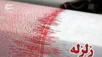 İran'ın batısında deprem: 20 yaralı