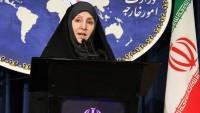 Efhem: Katar'ın bölgesel diyalog önerisini olumlu karşılyoruz