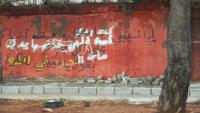 Gaziantep'te kurulan IŞİD mahalleri!!!