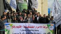 El-Ahrar Hareketi Rafah'ta İntifadaya Destek Yürüyüşü Düzenledi
