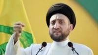 Seyyid Ammar Hekim: İran'ın yanında durmak görevimizdir