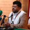 Muhammed El Husi: Yemen'e saldırı, ABD'nin komutasıyla yapılıyor