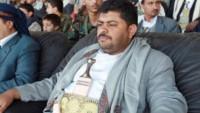 Muhammed Ali Husi: ABD, İngiltere, BAE ve Arabistan'ın Hudeyde'de savaş çığırtkanlığı devam ediyor