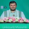 Yemen Hizbullahı Lideri Abdulmelik El Husi: Yemen halkı meşru müdafaa hakkını kullanıyor