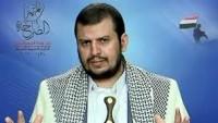 Yemen Hizbullahı Lideri Abdulmelik El Husi'nin Bugün Saat 17:00'de Bir Konuşma Yapması Bekleniyor
