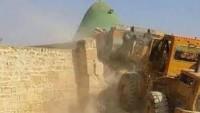 El Kaide Teröristleri Yemen'de Dini Mekanları ve Mezarlıkları Tahrip Ediyor
