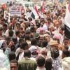 El Mahrah Halkı Suudi Arabistan'ı İşgalci Görüyor