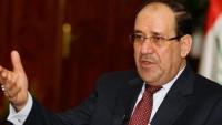 Nuri El Maliki: Suud Rejimi Küstahça Ve Açıkça Irak'ın İçişlerine Müdahale Ediyor