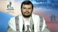 Yemen Hizbullahından Suud Rejimine Yalanlama