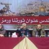 Hamas: Yıkılmaya Doğru Giden Filistin Uzlaşısını Kurtarmamız Gerekir