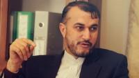 Abdullahiyan: Yemen halkı kesin galip olacak