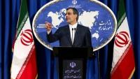 İran Pakistan'daki terör saldırısını kınadı