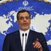 İran'dan Bahreyn'e tepki