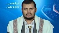 Abdulmelik el'Husi: : Suudi Arabistan, Yezid ve Yemen de Kerbela'dır