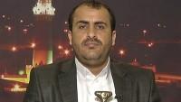 Ensarullah Sözcüsü: Yemen Genel Halk Kongresi Partisi, İşgallerle Mücadelede Bizim Ortağımızdır