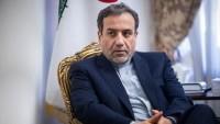 Erakçi: ABD'nin Japonya'ya İran'dan petrol almasını önleme baskıları yenilgiye uğradı