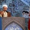 Düşman, Ehl-i Sünnet ve Şiilik arasına ajanlarını sokmak suretiyle, İslam'a zarar vermek istiyor
