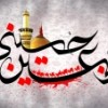 Bugün Erbain, İslam dünyası yasta