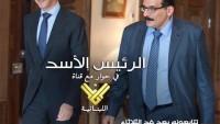 Beşşar Esad, Salı akşamı el Menar kanalıyla söyleşide bulunacak