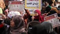 Hamas, Esirlere Destek İçin Seferberlik Çağrısında Bulundu