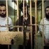 Gazze Şeridi'nde Esirlere Destek Amacıyla Etkinlikler Düzenlenecek