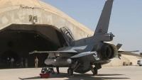 Irak, ABD'den dört F-16 teslim aldı