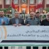 Fas halkı Siyonist rejimle ilişkileri normalleştirme girişimlerini protesto etti