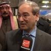 Suriye Kazakistan Müzakerelerine Katılacaktır