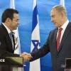 Filistin'den Guatemala'ya 'Kudüs' kınaması