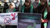 Gazzeli Öğrenciler Siyasi Tutuklamaları ve Baskıları Protesto Etti
