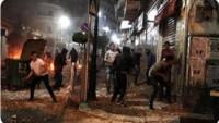 Siyonist İşgal Güçleriyle Kudüs'te Altı Noktada Çatışmalar Yaşandı