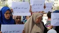 Mısır topraklarında kaçırılan dört Filistinlinin aileleri, Filistin Yönetimi'nin konuya yaklaşımını protesto etti