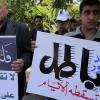 Filistinli Gruplardan İngiltere'ye 'Filistin Halkından Özür Dile' Çağrısı