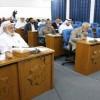 Filistin Yasama Konseyi'nden Müslümanlara Çağrı : İsrail'le Normalleşmeyin!