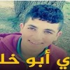 İşgalci Askerlerce Yaralanan 15 Yaşlarındaki Filistinli Çocuk Şehid Oldu