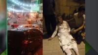 Siyonist Yerleşimciler El-Halil'de Filistinlilere ve Evlerine Saldırdı 