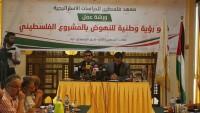 Filistinli Gruplar FKÖ'nün Islah Edilmesini İstedi