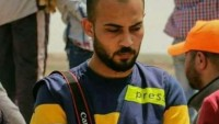 Filistinli Gazeteci Ahmed Ebu Hüseyin Şehit Oldu 