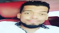 Siyonist İsrail Güçlerinin Ateşiyle Yaralanan Filistinli Genç Şehit Oldu
