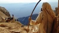 Amerika'da Muhammed Resulullah (s.a.v) Filmi'nin gösterimi