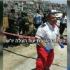 El-Halil'deki Bıçaklama Eyleminde İki İsrail Askeri Yaralandı