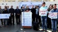 Filistin Eğitim Bakanlığı, Yıkılan Okulların Yeniden İnşa Edilmesini İstedi