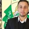 İzzeddin El-Kassam Tugayları Üyesi Mücahit Muhammed Fakih Şehit Oldu