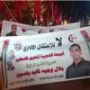 Nablus'ta Esir Bilal El-Kayed'e Destek Gösterisi Düzenlendi