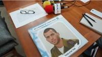 Babasının Cenaze Törenini İzleyen Esir İsrail Askeri Oron Shaul Yıkıldı