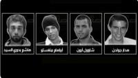 Kassam Birlikleri Esir Askerler Hakkında Bazı Soru İşaretlerini Gündeme TaşıdıKassam Birlikleri Esir Askerler Hakkında Bazı Soru İşaretlerini Gündeme Taşıdı