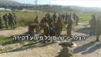 Siyonist İsrail Güçleri Nablus'un Güneyinde Filistinli Bir Genci Şehit Etti