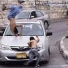 Yahudi Yerleşimci Filistinli İki Gence Otomobiliyle Çarpıp Kaçtı