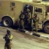 Yusuf'un Kabri Bölgesindeki Çatışmalarda İki Filistinli Yaralandı