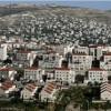 Siyonist İsrail Yönetimi Kudüs'te Yeni Bir Yerleşke İnşa Etmeyi Planlıyor